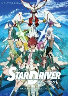 New Star Driver Kagayaki no Takuto movie