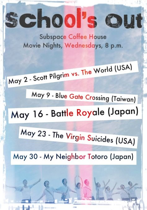 Movie Nights in Subspace Coffee House